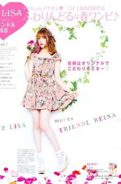 ViVi Japanese Models, Japanese Fashion, Popteen, Gyaru Fashion, Makeup Magazine, Fashion Images, Ballet Skirt, Asian, Skirts