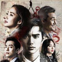 """Remember Seo Jin Woo (Yoo Seung Ho) tiene la condición de """"hipertimesia"""", lo que le permite recordar casi..."""