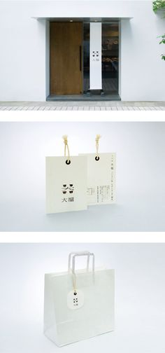 DODO DESIGN                                                                                                                                                      もっと見る Packaging Design, Branding Design, Entrance Signage, Identity, Japanese Packaging, Print Layout, Facade Design, Japanese Design, Grafik Design