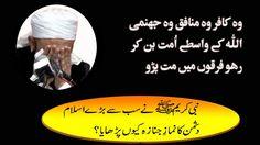 Allah k wastey Firqon mein mat paro Ummati ban k raho - Maulana Tariq Ja. Life In Saudi Arabia, Deen, Allah, Pakistan, Youtube, Movie Posters, Film Poster, Popcorn Posters, God