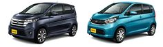 Nissan Minicars for Japan