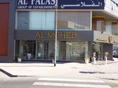 We are impressed with the great job made in this #showroom by our friends of Al Moheb Ceramic in #Dubai.