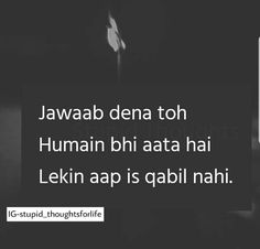 some ppl are just too stupid to understand my silence Funny Quotes In Urdu, Shyari Quotes, Love Quotes In Hindi, Truth Quotes, Qoutes, True Feelings Quotes, Reality Quotes, People Quotes, Attitude Quotes