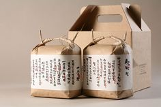 """Beautiful chinese rice packaging by the Taiwanese company green in hand. The company uses sustainable packaging which are stylish, simple and unique. The top packaging which is called """"together rice"""". Rice Packaging, Food Packaging Design, Pretty Packaging, Packaging Design Inspiration, Paper Packaging, Coffee Packaging, Packaging Ideas, Food Graphic Design, Food Design"""