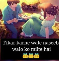 Maina tuhje naa bola tha yarrr take care of your self Cute Love Quotes, Love Quotes Poetry, Love Husband Quotes, Beautiful Love Quotes, Love Quotes In Hindi, Qoutes About Love, Islamic Love Quotes, Romantic Love Quotes, Love Quotes For Him