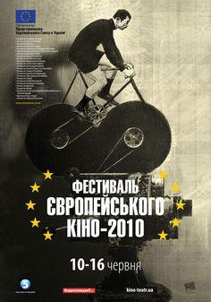 European Film Festival in Ukraine 2010 by Ivan Gubenko, via Behance