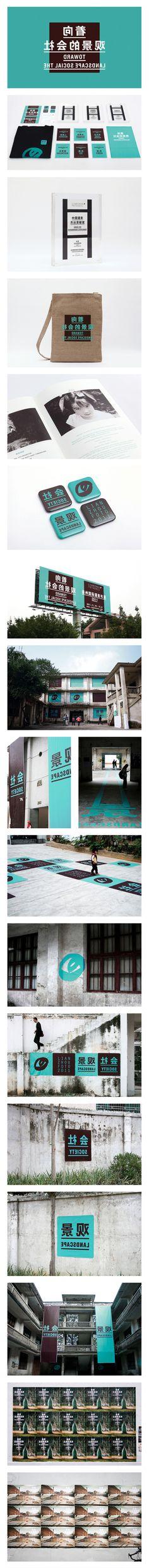 LIAN ZHOU FOTO 2011 by peiyuan chen, via Behance Corporate Identity Design, Brand Identity Design, Business Branding, Logo Branding, Branding Design, Logos, Chinese Design, Web Design, Graphic Design