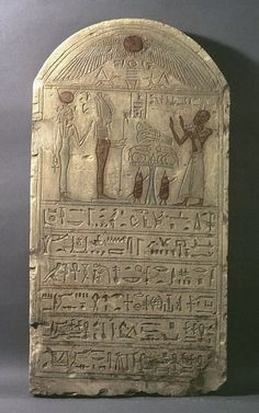 Stela of Nesamun