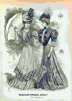 No info on this fashion plate early 1900s