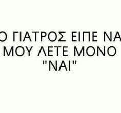 Greys Anatomy, Company Logo, Greek, Home Decor, Decoration Home, Room Decor, Grey's Anatomy, Home Interior Design, Greece