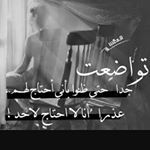 See Instagram photos and videos from اسقني ياالله من بحورالصبرصبرا (@randd1998)