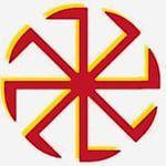 Славянская свастика. Являлась символом Солнца, света и благополучия. Старейшие ее изображения датируются 10-15 тысячелетиями до нашей эры.