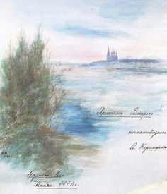A painting done by Grand Duchess Olga Nikokaevna Romanova of Russia in 1910.A♥W