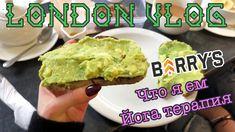 LONDON VLOG 2018/4 - Что я ем после тренировки | Йога-терапия Новый влог :) Сегодня я свожу вас в Barry's Bootcamp, в одно из любимых кафе рядом с моим домом, где готовят самый вкусный авокадо тост, ну и шлифанем мы все это йога-ретритом! #barrysbootcamp #londonvlog #vloger #youtube
