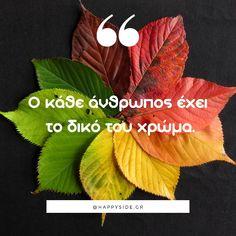 Greek Quotes, Teaching, Halloween, Beautiful, Education, Spooky Halloween, Onderwijs, Learning, Tutorials