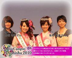 静岡朝日テレビ・牧野結美アナ(23)は,ミスキャンパス同志社2010。