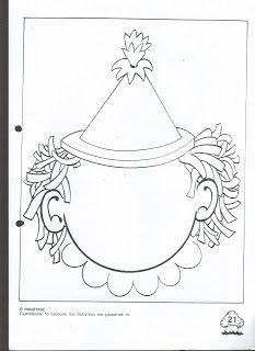 Draw a clown face Clown Cirque, Circus Clown, Circus Theme, Circus Party, Preschool Circus, Diy Crafts For Kids, Preschool Activities, Art For Kids, Clown Crafts