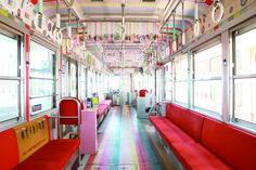 MT MASKING TAPE TRAIN IN HIROSHIMA | Japanese Tease