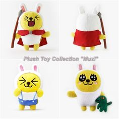 Kakao Friends Official Goods Mini Dolls Plush Toys Muzi Collection 17cm GKKF0041 #KakaoFriends
