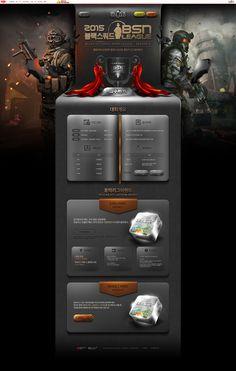 대한민국FPS NEW GENERATI... Game Design, Modern Web Design, Ui Design Inspiration, Design Ideas, Event Banner, Promotional Design, Event Page, Ui Web, Dashboard Design