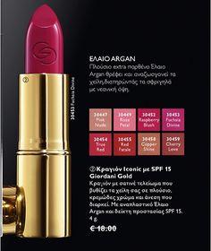 True Red, Cherry Red, Raspberry, Blush, Lipstick, Pink, Gold, Lipsticks, Rouge