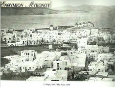 Old Time Photos, Old Pictures, Mykonos Town, Mykonos Island, Athens Greece, Old City, Unique Photo, Windmill, Historical Photos