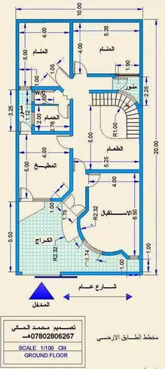 House Plans 200 Meter Square Three Different House Types Square House Plans, Duplex House Plans, Family House Plans, Dream House Plans, House Floor Plans, Home Map Design, Home Design Floor Plans, Plan Design, Bungalow House Design