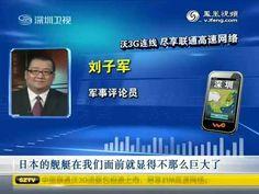 http://china.mycityportal.net - 直播港澳台2013-03-11 日媒关注中国海洋委员会成立称需作出应对 - #china