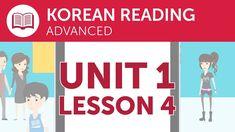 Korean Advanced Reading Practice - Korean Email Instructions Reading Practice, Korean, The Unit, Korean Language