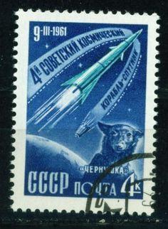Russia Soviet Chernushka the Dog in Space 1961