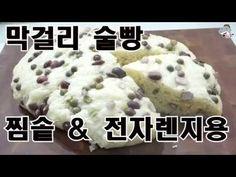 Korean Dishes, Korean Food, Asian Desserts, Instant Pot Pressure Cooker, Oatmeal, Food And Drink, Baking, Breakfast, Sweet
