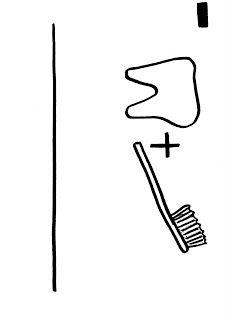 ΜΠΑΡΛΑ ΝΤΙΑΝΑ: Τα δόντια