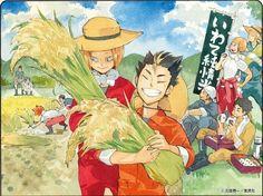 Haikyuu Manga, Haikyuu Fanart, Haikyuu Characters, Manga Characters, Hinata, Anime Chibi, Anime Art, Haikyuu Wallpaper, Manga Covers
