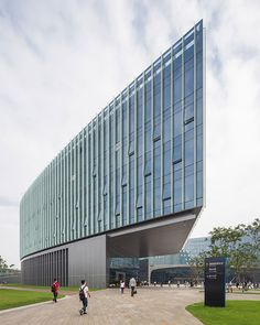 Suning.com's Corporate Campus connected to its HQ by NBBJ architects - Archute