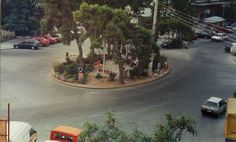 Το παρκάκι της Π.Συνδίκα γύρω στις αρχές του 1990. Thessaloniki, Macedonia, Greece, Beautiful, Greece Country, Fruit Salads