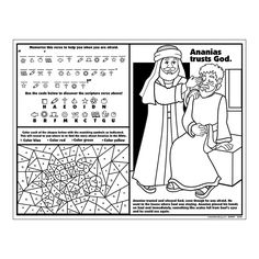 Ananias Helps Saul Activity Sheets, Activity Books, Stationery, Teaching Supplies & Stationery - Oriental Trading
