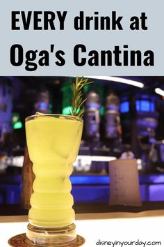 Oga's Cantina at Star Wars: Galaxy's Edge is a really fun place to hang out. Located in Hollywood Studios at Disney World it's one of the coolest new Disney bars. But they have a lot of different and unusual drink options! If you're not sure which of the drinks at Oga's Cantina you might like best, check out this guide which makes recommendations based on other drinks and flavors you enjoy! Disney World Characters, Disney World Food, Disney World Restaurants, Disney World Planning, Walt Disney World Vacations, Disney Resorts, Disney On A Budget, Disney Rides, Disney Dining Plan