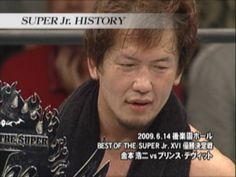 SUPER Jr. HISTORY: A compilation of every Best of the Super Juniors tournament finish from 1988 to 2009. Stunning footage.