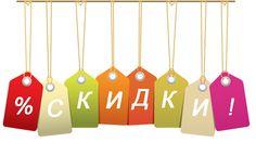Скидки   от производителя #lismoshop #lismo #женскаяодежда #одеждаоптом #производительодежды #Футболки