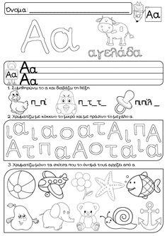 Φύλλα εργασίας για την εκμάθηση των γραμμάτων της αλφαβήτας. Οι μαθητές γράφουν, διαβάζουν, χρωματίζουν και… μαθαίνουν την αλφαβήτα… Alphabet Activities, Therapy Activities, Activities For Kids, Crafts For Kids, Class Door, Pediatric Physical Therapy, Greek Language, Greek Alphabet, Pediatrics
