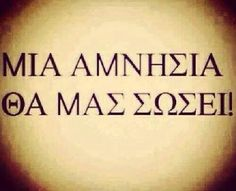 Greek quotes New Quotes, Poetry Quotes, Wisdom Quotes, Life Quotes, Funny Greek Quotes, Funny Quotes, Counseling Quotes, Life Learning, English Quotes