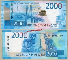Russia 2.000 Rubles 2017 unc Money Notes, Cool Lock, Learn Russian, Travel Around Europe, Logo Design, Graphic Design, Notes Design, Map Art, Challenge