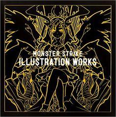 Monster Strike Illustrations Works Art Book