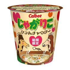 Clam Chowder Flavour Jagabee limited edition PD/ caballo y cabra celebran el fin de año