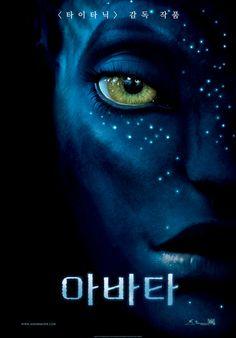책으로 책하다 :: 궁극의 리스트: 한국 영화 1000만 관객