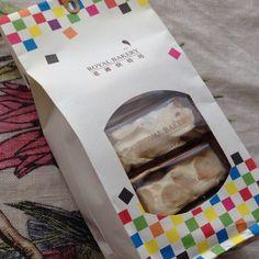 夏威夷果仁牛軋糖/ROYAL BAKERY