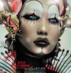 Fantastic! china-clown-makeup