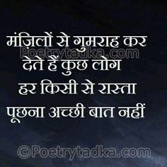 66 Best Shayari Images Quote Quotes Manager Quotes