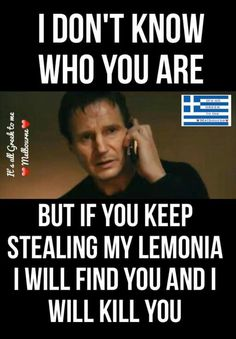 Greek Memes, Funny Greek, Greek Quotes, Greek Sayings, Girl Problems Funny, Greek Language, Greek Culture, Greek Words, Know Who You Are
