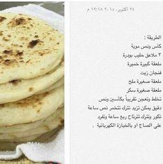 Cooking Recipes, Healthy Recipes, Arabic Food, Special Recipes, Dessert Recipes, Desserts, Cute Food, Main Meals, Bread Baking
